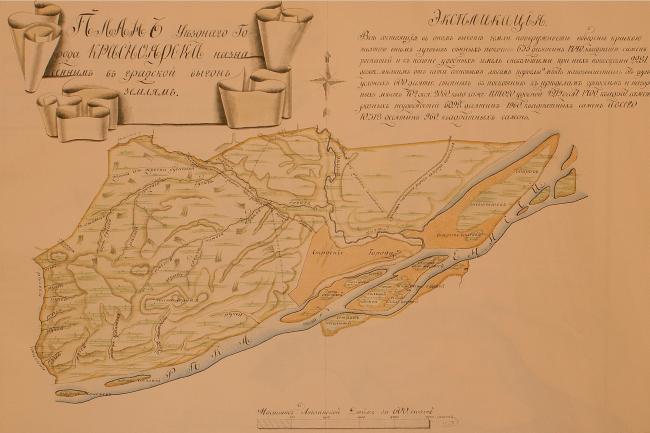 План Красноярска 1824 года / предоставлено Антоном Шаталовым