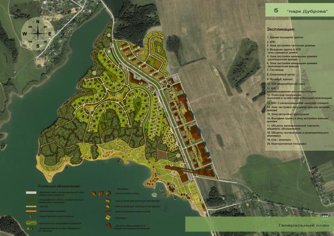 Генеральный план. Архитектурно-планировочная концепция многофункциональной застройки «Парк Дуброва» © Архстройдизайн АСД