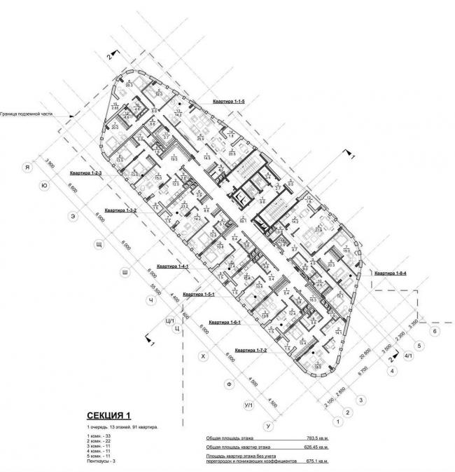 Жилой комплекс на Песчаной улице. План этажа первого корпуса © Четвертое Измерение