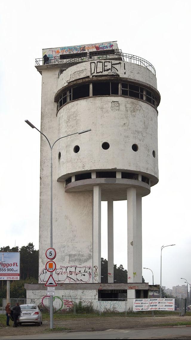 Белая Башня. Фотограф Upmixer. Лицензия Creative Commons Attribution-Share Alike 3.0 Unported