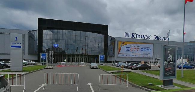 Торгово-выставочный комплекс «Крокус Экспо». Панорама с сайта maps.yandex.ru