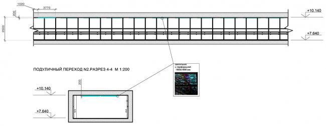 Подуличный переход №2. Разрез 3-3. Дизайн станции метро «Новопеределкино» © United Riga Architects