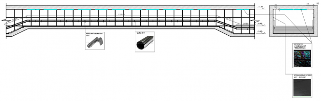Подуличный переход №1. Разрез 1-1. Дизайн станции метро «Новопеределкино» © United Riga Architects