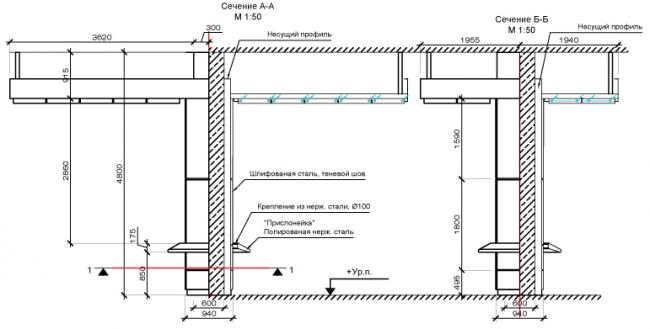 Детали платформенных светильников. Дизайн станции метро «Новопеределкино» © United Riga Architects