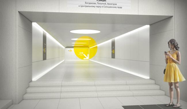 Подуличный переход. Дизайн станции метро «Солнцево» © Nefa Architects
