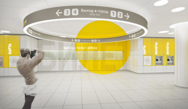 Кассовый зал. Дизайн станции метро «Солнцево» © Nefa Architects