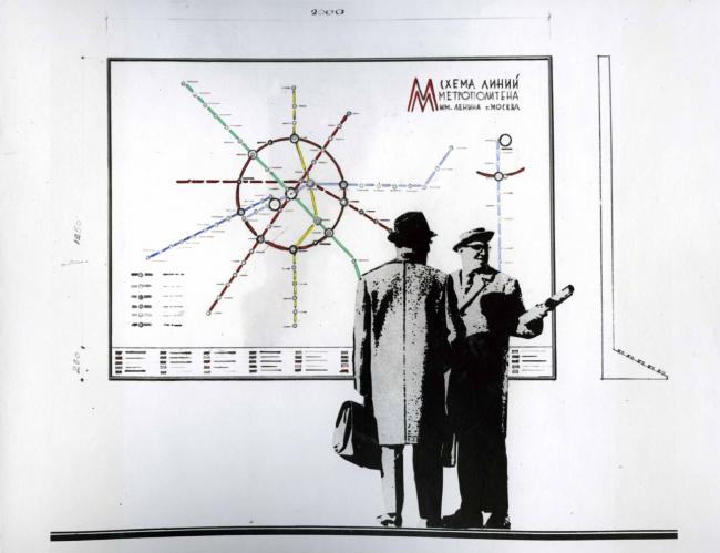 Проектные предложения  для системы указателей метрополитена. 1967 © Метрогипротранс