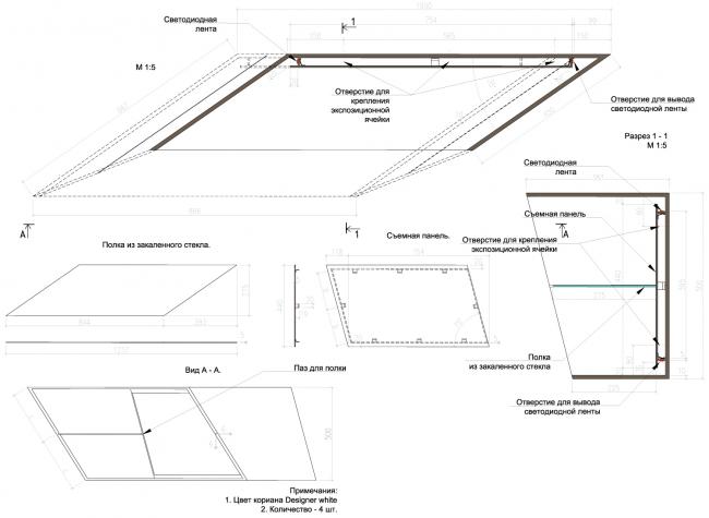 Деталировочные чертежи экспозиционной ячейки из кориана 1000х500. Инновационный центр компании Dupont © Arch Group