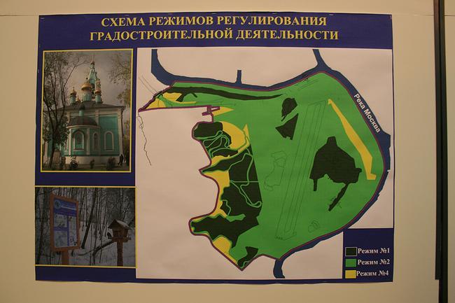 Проект озеленения парка «Москворецкий». И.Н. Ильин (НИиПИ Генплан Москвы)