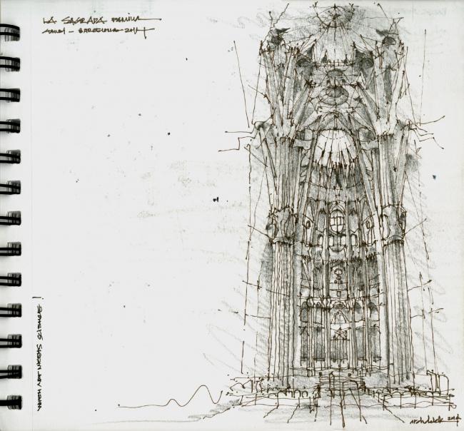 Победитель в категории «Путевой рисунок. Студенты». Khoa Vu. Иллюстрация: krobarch.com