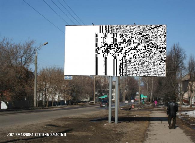 Лекция «Город между строк». Фото предоставлено Э.Кубенским