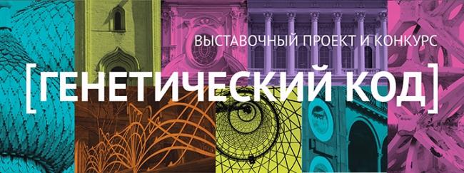Плакат выставки / предоставлено Е. Петуховой