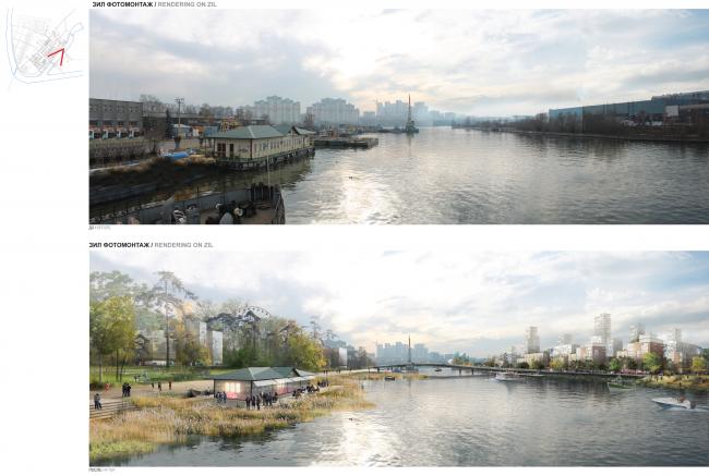 Развитие территории ЗИЛа. Фотомонтаж. Концепция развития территорий у Москвы-реки © АБ Остоженка