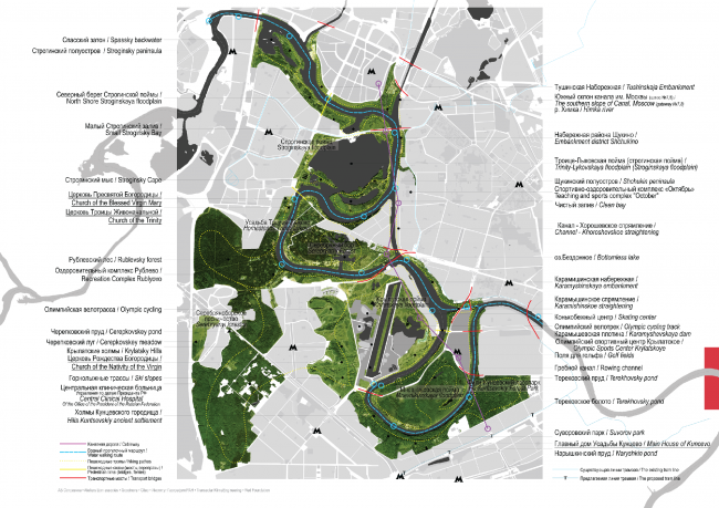 Serebryany Bor and Strogino flood land. Concept of the riverfront development of the Moskva River © Ostozhenka