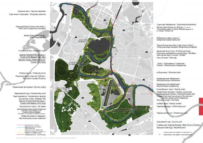 Serebryany Bor and Strogino flood land. Concept of the riverfront development of the Moskva River © Ostozhenka