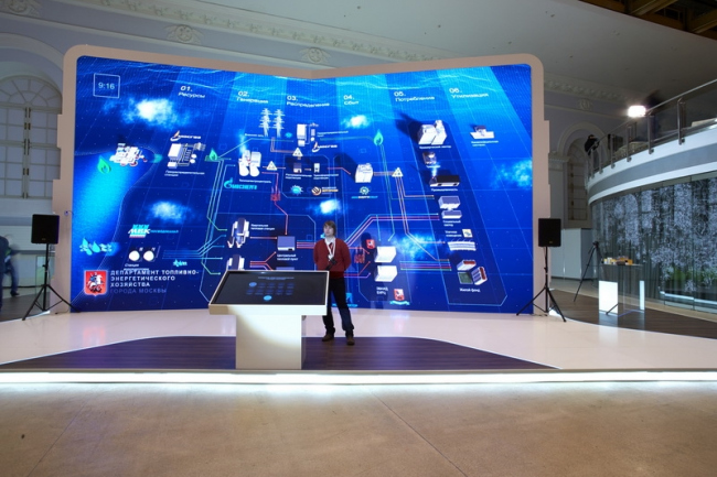 Экспозиция Департамента топливно-энергетического хозяйства Москвы на Московском Урбанистическом Форуме © Moscow Urban Forum
