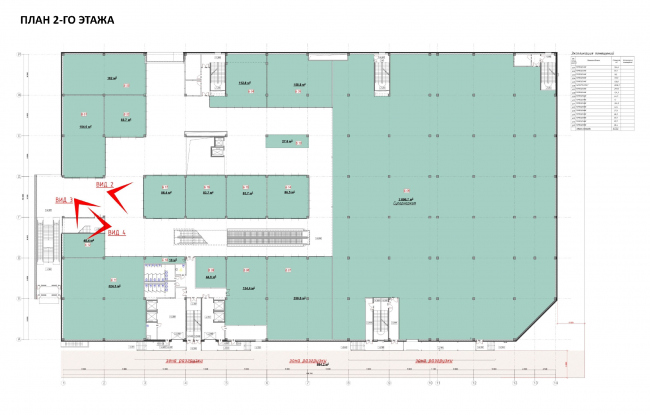 """Shopping and entertainment center """"Atlas"""". Plan of the second floor © UNK project"""