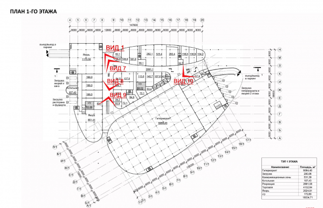 """Shopping and entertainment center """"Atlaspark"""" in Zhukovsky. Plan of the first floor © UNK project"""