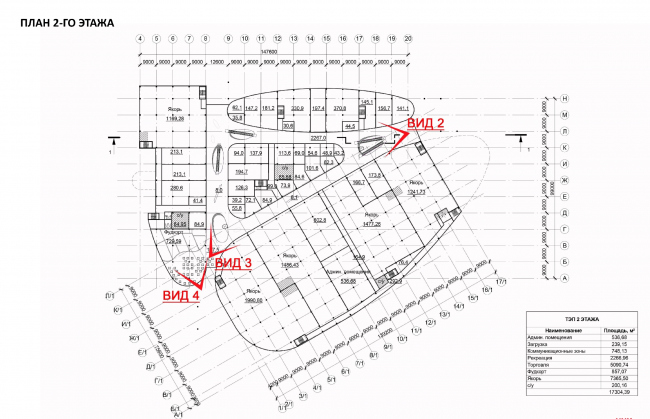 """Shopping and entertainment center """"Atlaspark"""" in Zhukovsky. Plan of the second floor © UNK project"""