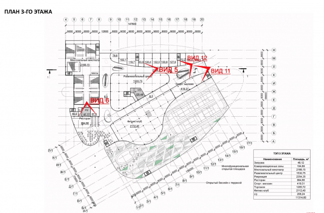 """Shopping and entertainment center """"Atlaspark"""" in Zhukovsky. Plan of the third floor © UNK project"""