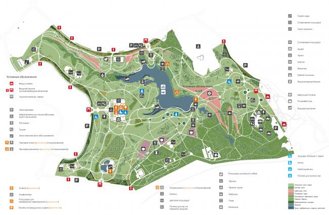 Схема функционального зонирования. Концепция развития ландшафтного парка «Митино», мастерская ландшафтного дизайна Arteza © Ландшафтная компания Arteza