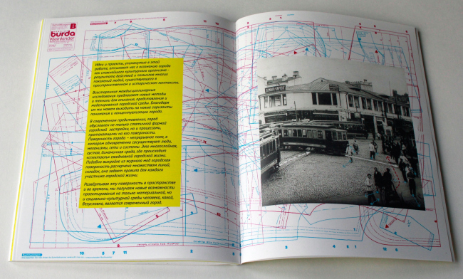 """Last page of the brochure. Volkhonka Quarters - Culture Territory - Volkhonka Archive. Architectural and town-planning survey © """"Ostozhenka"""" Bureau"""
