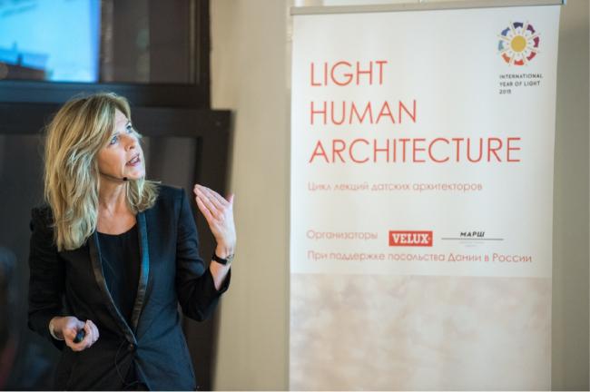 Лекция Хелле Юул «Свет Копенгагена. Перспектива из Скандинавии». Фотография предоставлена компанией Velux