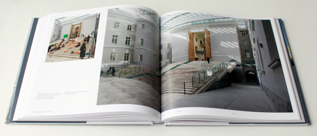 Oleg Yavein. Hermitage XXI century. New Museum in the Joint Staff. London: Thames & Hudson Ltd., 2014. Photo: Julia Tarabarina, Archi.ru