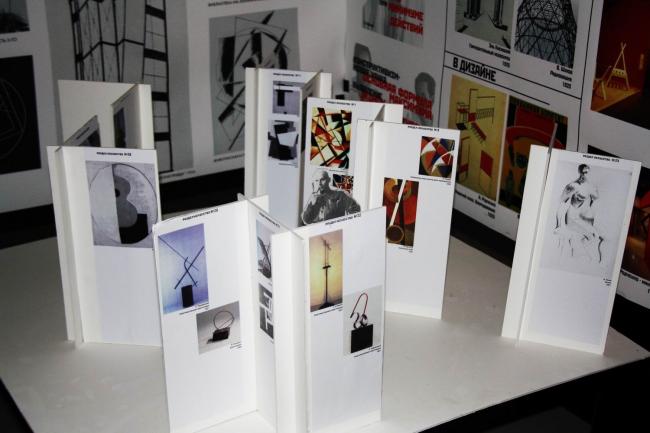 Проект экспозиции в ДК ЗИЛ. Дипломница «СК Баухауз–30» С.А.Пиунова.Фотография: Полина Патимова/Архи.ру