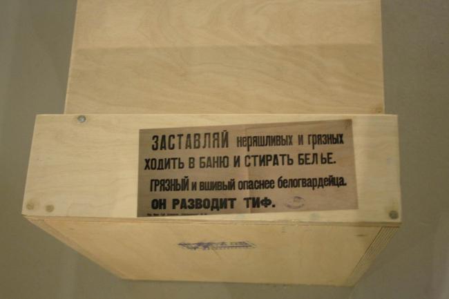 Экспонат раздела Донских бань. Фотография: Полина Патимова/Архи.ру