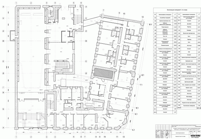 """Building 1, plan of the 2nd floor. """"Electrotheater Stanislavsky"""". 2014 © Wowhaus"""