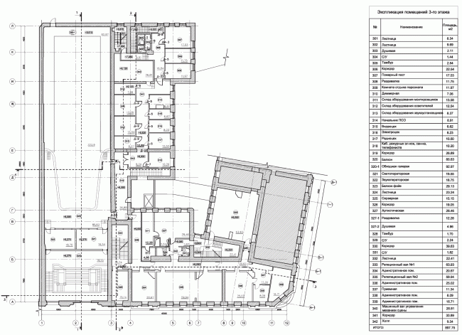 """Building 1, plan of the 3rd floor. """"Electrotheater Stanislavsky"""". 2014 © Wowhaus"""