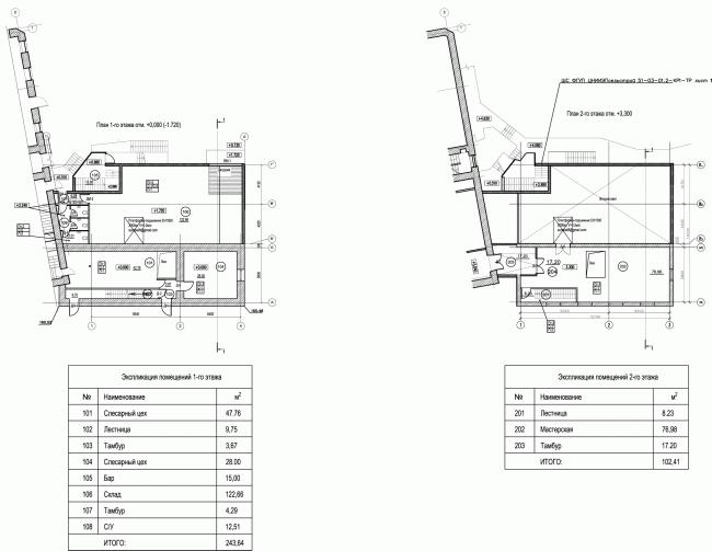 Строение 2, планы 1 и 2 этажей. «Электротеатр Станиславский». 2014 © Wowhaus