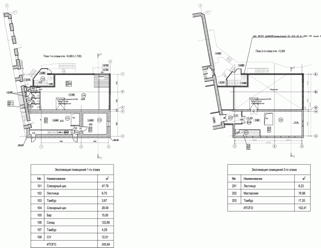 """Building 2, plans of the 1st and 2nd floors. """"Electrotheater Stanislavsky"""". 2014 © Wowhaus"""