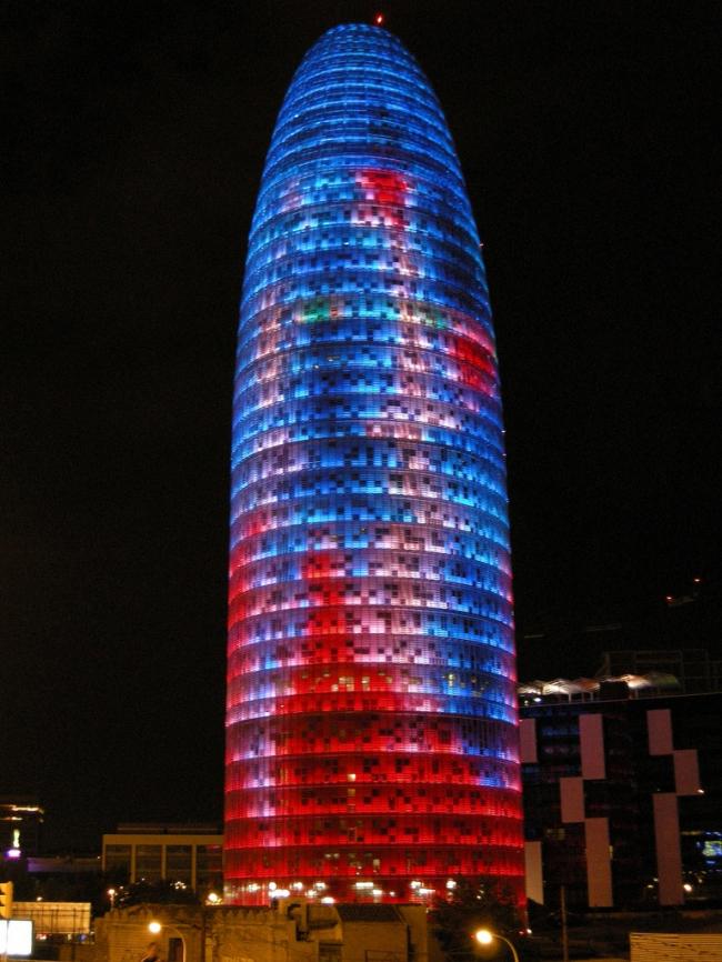 Башня Агбар. Фото: Juan Carlos Asorey Lois via flickr.com. Лицензия CC BY 2.0