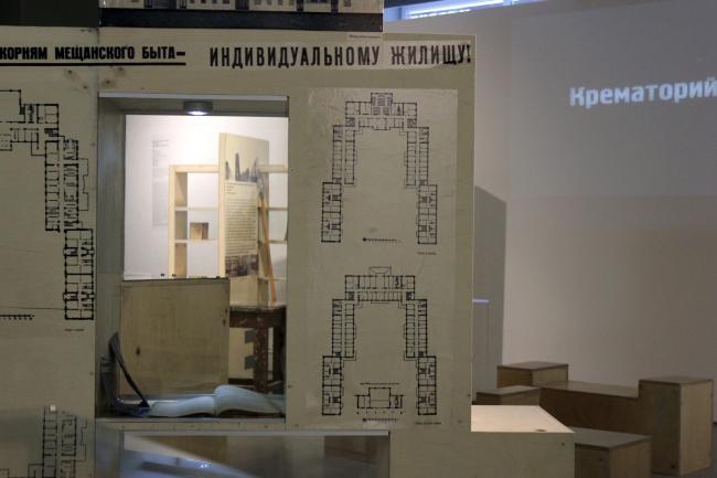 Выставка «Модель для новой жизни, масштаб 1:1. Авангард на Шаболовке».  Фотография © Ксения Янькова, k-мастерская, 2015