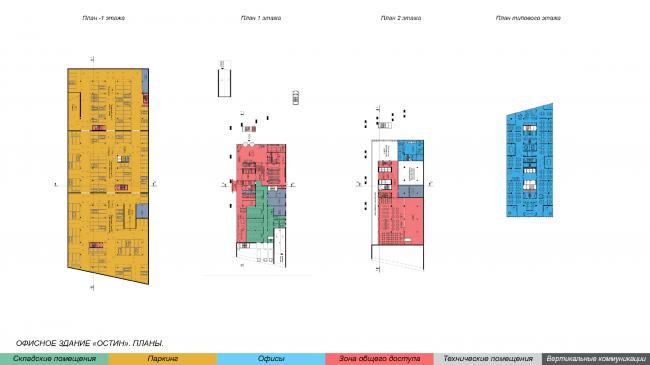 Здание «O'stin». Планы. Концепции штаб-квартир компаний «Спортмастер» и «O'stin». Авторы: UNK project