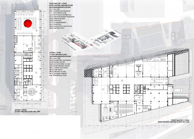 План 1 этажа. Концепции штаб-квартир компаний «Спортмастер» и «O'stin». Авторы: ТПО «Резерв»