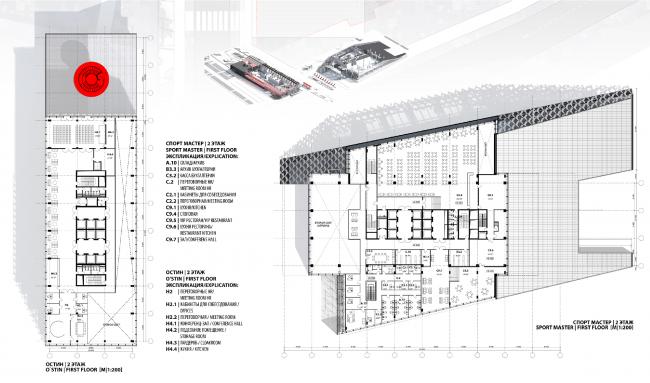 План 2 этажа. Концепции штаб-квартир компаний «Спортмастер» и «O'stin». Авторы: ТПО «Резерв»