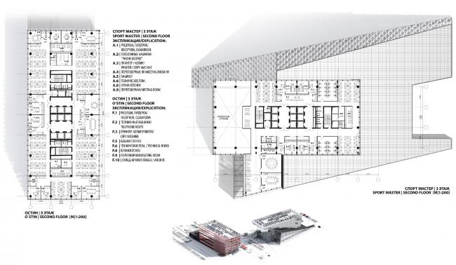 План 3 этажа. Концепции штаб-квартир компаний «Спортмастер» и «O'stin». Авторы: ТПО «Резерв»