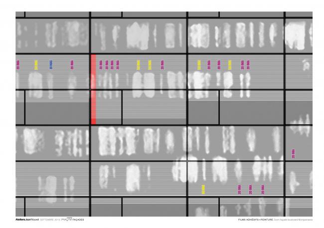 Институт генетических болезней Imagine больницы Неккер. Графический дизайн фасада - Atelier Hiroshi Maeda