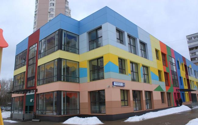 Детский сад на ул. Свободы