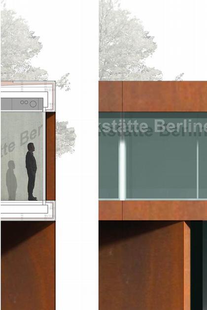 Мемориал Берлинской стены. Проект. Информационный центр. Фрагменты фасада