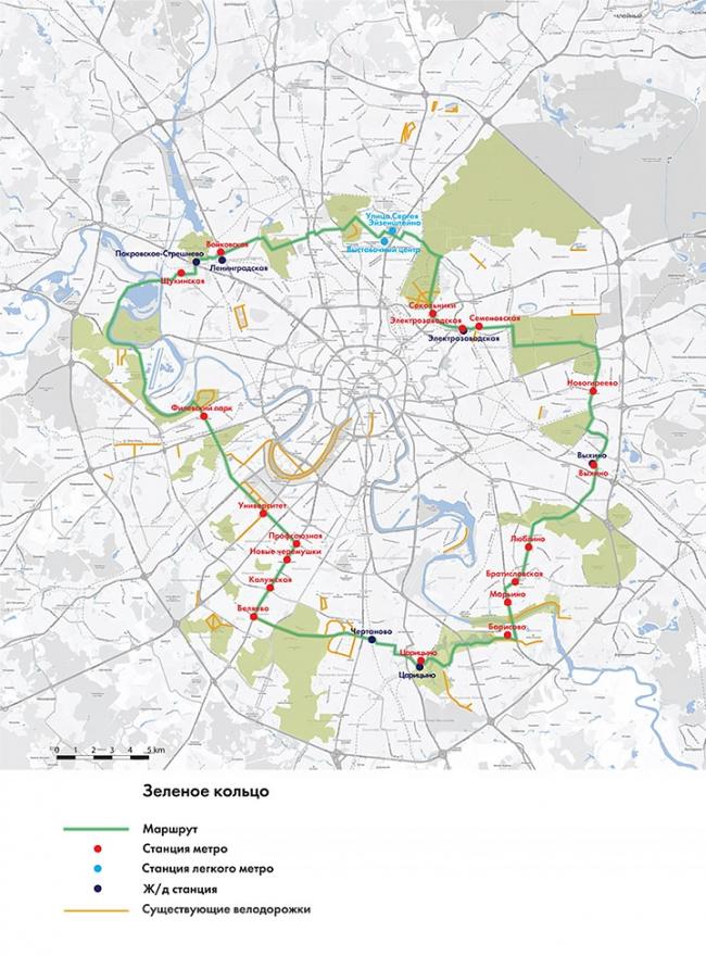 Концепция развития веломаршрутов «Зеленое кольцо». Изображение © Департамент транспорта г.Москвы