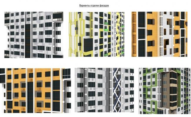 Серия панельных жилых домов. Варианты отделки фасадов. Домостроительный комбинат «ЛСР»