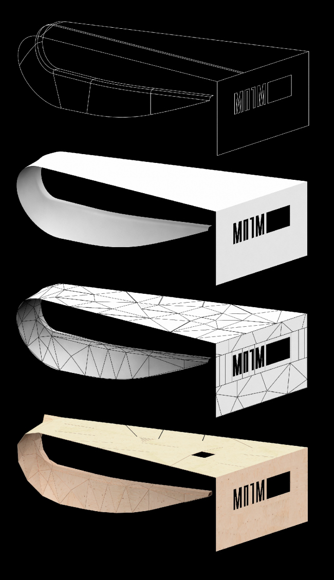 The interior design of the reception area of MGPM. Concept © Totan Kuzembaev Architectural Studio