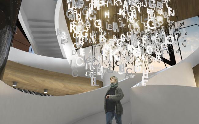 Библиотека в Копенгагене © «Архитектуриум»