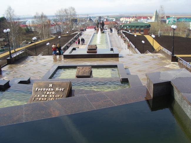 Площадь Славянской Письменности в г. Ханты-Мансийск © Проект КС
