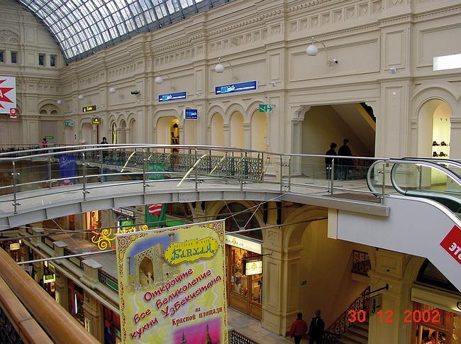 Реконструкция здания Большого ГУМа © мастерская Павла Андреева, 2000-2002