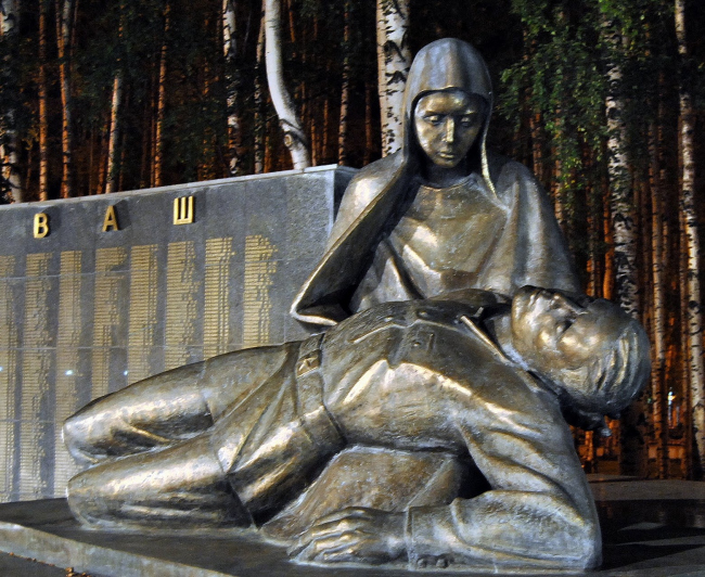 Pieta in the Victory Park, Khanty-Mansiysk © Grand Project City